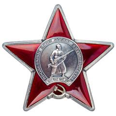 Order Red Star on white background
