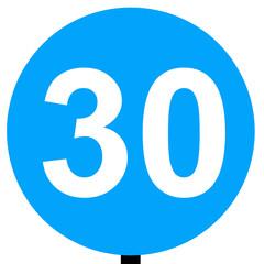 Minimum speed limit traffic sign