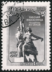 USSR - 1957: shows Worker and Peasant monument by Vera Mukhina