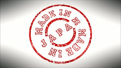 Stempel Made in Japan