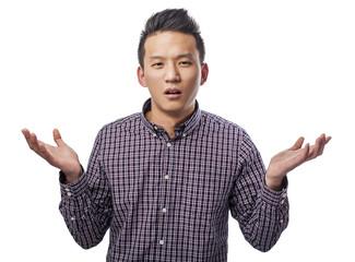 portrait of handsome young asian man dobting