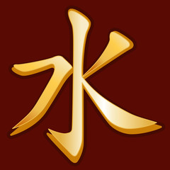 Confucianism Symbol, gold icon of Confucian faith red background