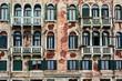 Old Venetian building - 65991955