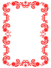 Frame vector floral ornament