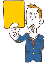 イエローカードを出す男子学生