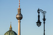 canvas print picture - Abend-Silhouette Berlin Mitte