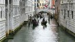 TL Venezia Gondolieri