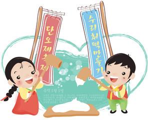 Illustration of Korean traditional holidays