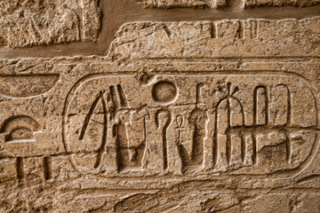 Hieroglyphic of pharaoh civilization in Karnak