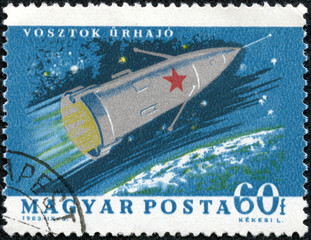 stamp printed in Hungary shows Vostok rocket