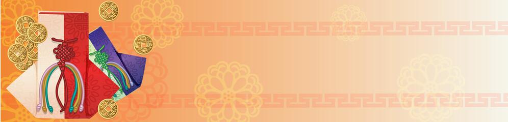 전통과 명절 플래카드