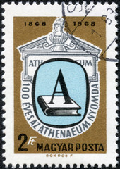 stamp dedicated to the State Printing House Plc or Allami Nyomda