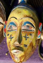 VERY RARE yellow African mask carved entirely by hand