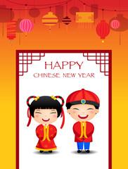 Cartoon Chinese Kids Boy Girl, happy chinese New Year