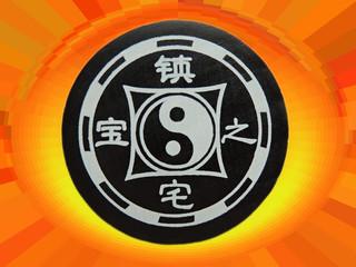Символ древней китайской философии инь-янь
