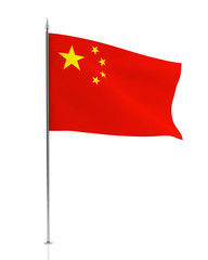 China Flag Isolated on White