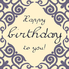 Vector Happy birthday card neutral