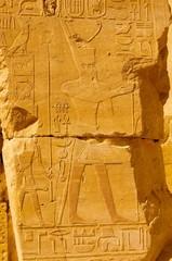 Hieroglyph in Karnak Luxor Egypt