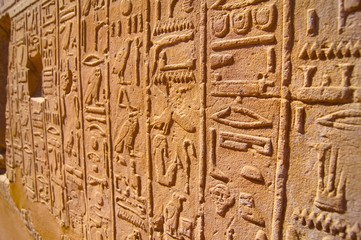 Hieroglyph letters in Egypt