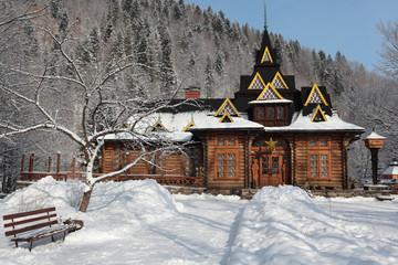 Carpathian restauran