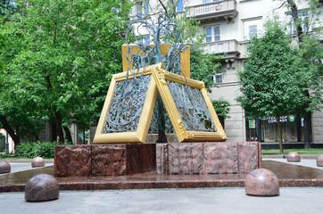 Фонтан в честь 150-летия Третьяковской галереи, Москва