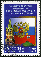 RUSSIA - 2000: March 26, 2000, V.V. Putin as President of Russia