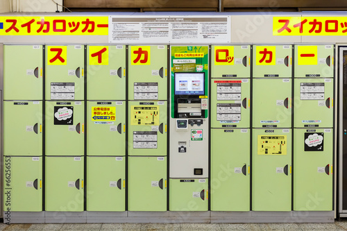Coin operated lockers  at Japanese Train Station - 66256553