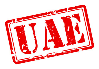 UAE stamp with red text on white