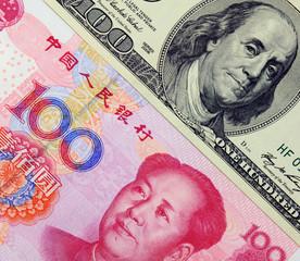 人民币美元汇率