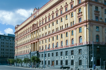 Building of FSB in Moscow