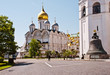 Moscow's Kremlin Cathedral of the Archangel with th Tsar Bell