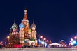 Leinwanddruck Bild - Moscow St. Basil's Cathedral Night Shot