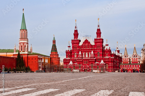 Moskwa Plac Czerwony i Dzień Muzeum Historycznego