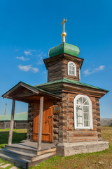 Chapel of Saviour of Transformation. N.Sinyachikha