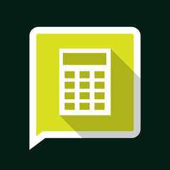 Minimal Calculator Icon