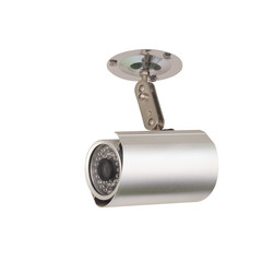CCTV Security Camera isoloated on white background (with clippin