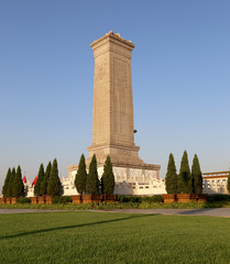 Monument to the People's Heroes, Beijing, China