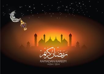 ramadan Kareem 1435H
