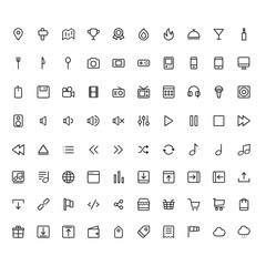 64 Thin Icons Set. Simple line icons pack for your design