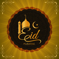 decorative Eid mubarak background design.