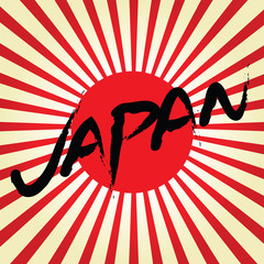 Rising Sun japan flag with Japan text