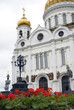 Christ the Savior Church in Moscow, Russia