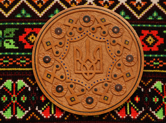 The Ukrainian ornament