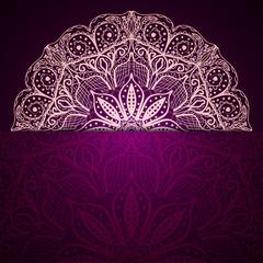 Stylish purple background with a light circular lace pattern.