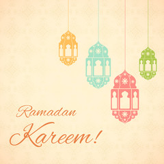 Ramadan Kareem ( Greetings for Ramadan) background