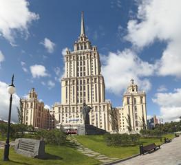 Russia. Moscow. Hotel Ukraine