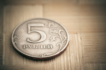 Russian coin - five rubles, macro shot. Color toned image.