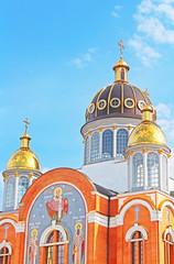 Church in Obolon district, Kyiv, Ukraine