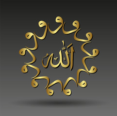 Vector golden Arabic figure
