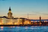 Night view of the Neva embankment in St. Petersburg - Fine Art prints